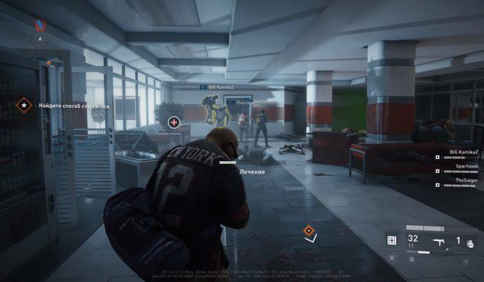 Встреча с врагом в игре World War Z