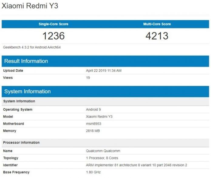 Результаты тестирования Redmi Y3 в Geekbench