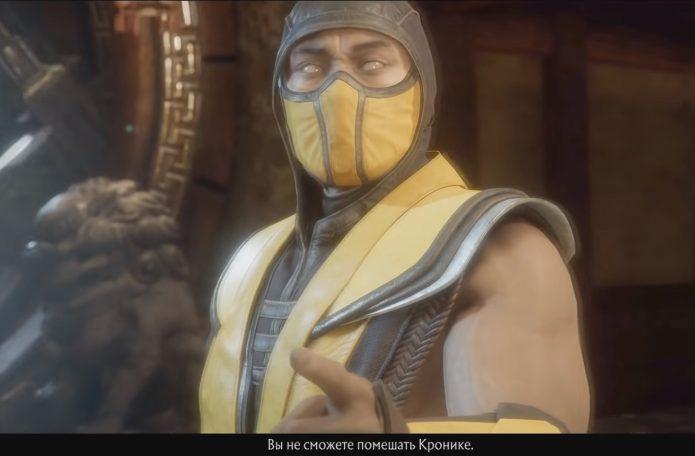 Персонаж игры Mortal Kombat 11