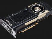 Видеокарта Nvidia Quadro GV100 PNY PCI-E