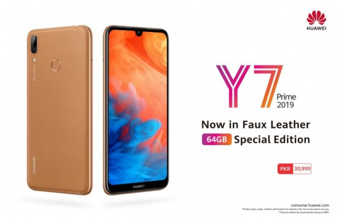Huawei Y7 Prime (2019) Faux Leather Special Edition