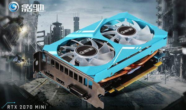 Видеокарта Galax GeForce RTX 2070 Mini получила укороченную печатную плату