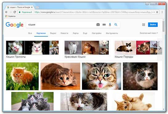 Поиск картинок в Google