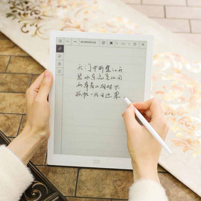 Xiaomi Moaan W7