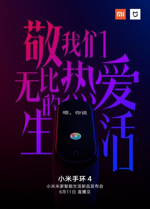 Тизер с датой анонса Xiaomi Mi Band 4
