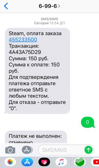 Сообщение от Xsolla