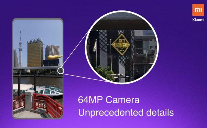 Пример фото, снятого на 64-мегапиксельную камеру