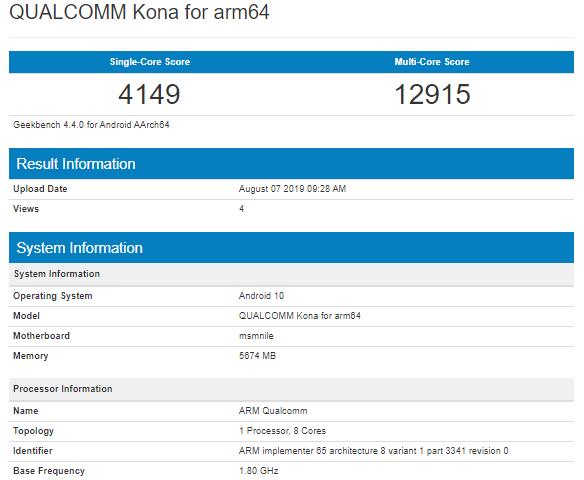 Результаты тестирования устройства на базе Qualcomm Snapdragon 865 в Geekbench