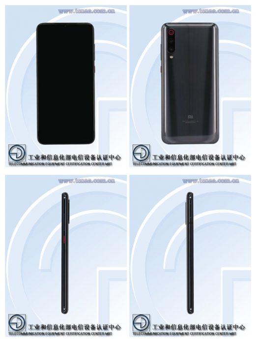 Xiaomi Mi 9 с поддержкой 5G