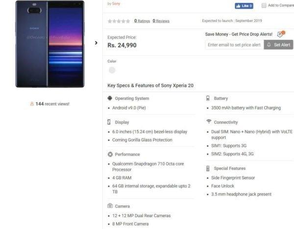 Sony Xperia 20 в каталоге Pricebaba