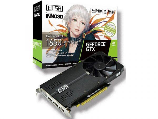 Видеокарта ELSA GeForce GTX 1650 SP оснащается однослотовой системой охлаждения