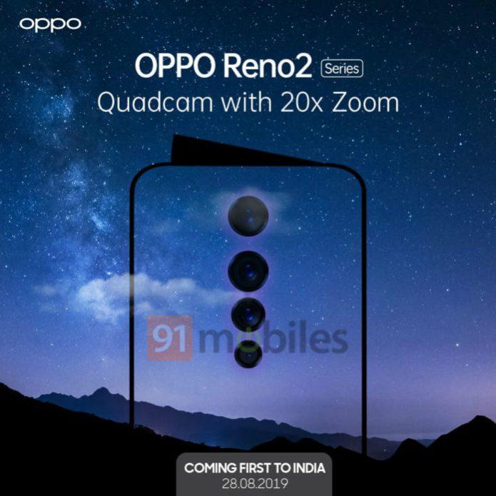 Тизер с датой анонса Oppo Reno2