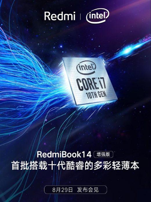 Тизер с датой анонса RedmiBook 14 Enhanced Edition
