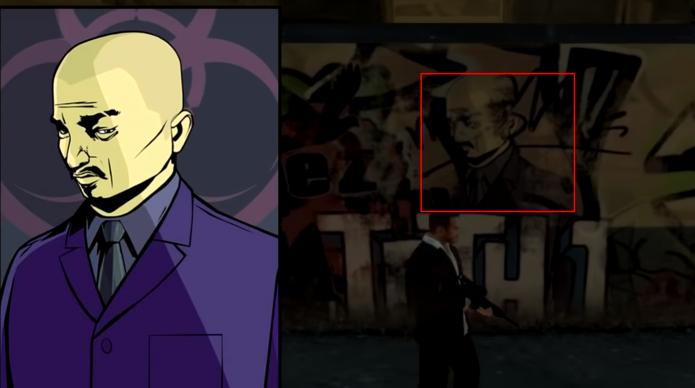Граффити в GTA IV