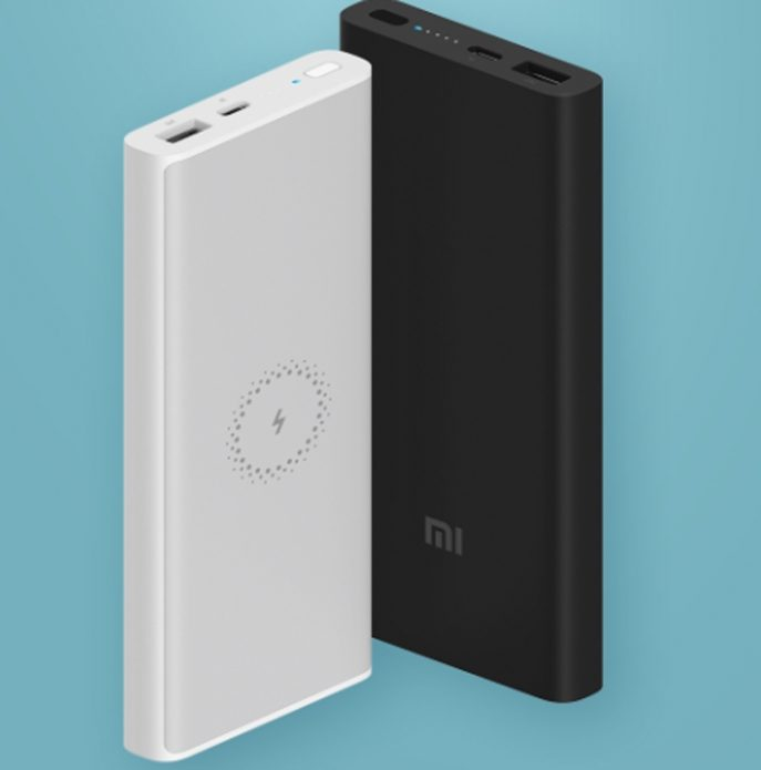 Xiaomi Wireless Power Bank Youth Edition
