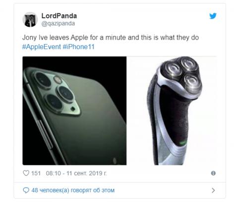 Реакция пользователей на iPhone 11