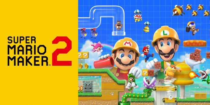 Игра Super Mario Maker 2