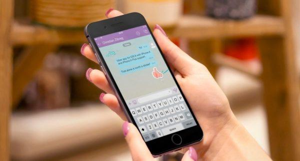 4 малоизвестных функции Viber, которые откроют новые возможности