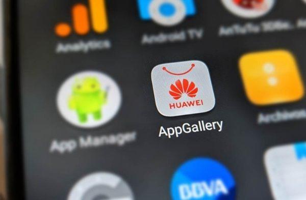 Как пользоваться смартфоном Huawei без сервисов Google