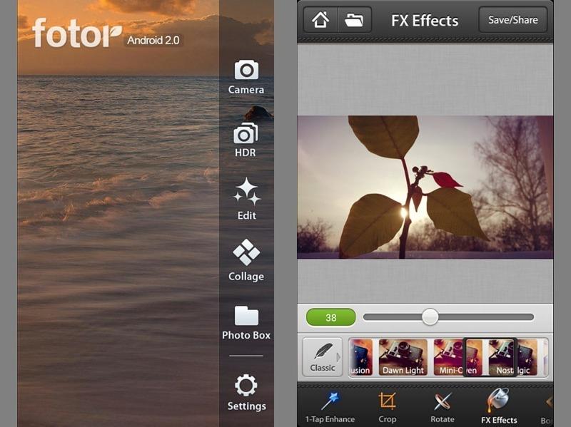 общага приложение для обработки фото с функцией заплатка функция