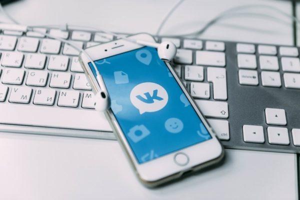 8 расширений, которые делают пользование «Вконтакте» удобнее и интереснее